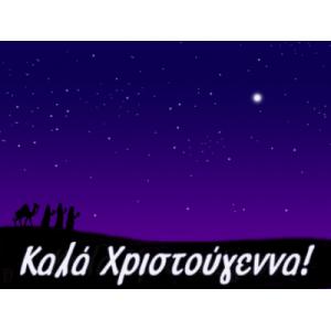 ΒΥΘΟΣ ΠΡΟΣΚΛΗΤΗΡΙΟ ΒΑΠΤΙΣΗΣ ΣΕ ΦΑΚΕΛΟ